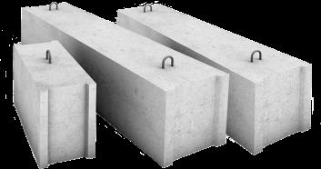 Блок фундаментный ФБС 24.5.6.Т